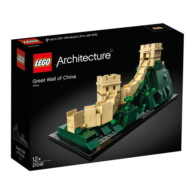 Lego 4 roues jaunes set 1106 9287 4226 4222 4 yellow wheels
